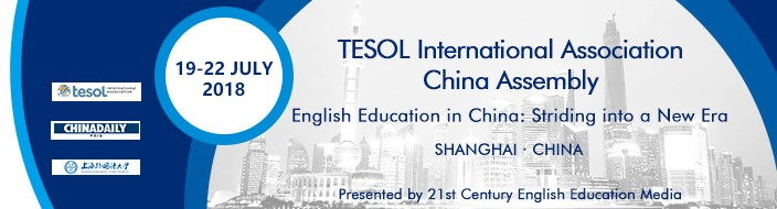 TESOL International Association China Assembly